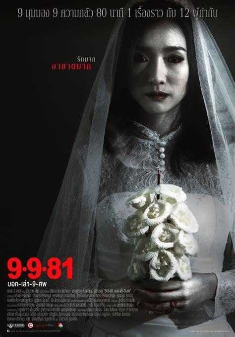 Thai thriller antológia érkezik (9-9-81 poszter és ...