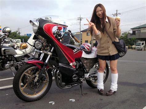 The Bosozoku Biker Girl Gangs Of Japan – Tattooed Outlaws ...