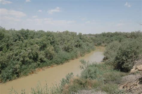 the faithpal: baptism site