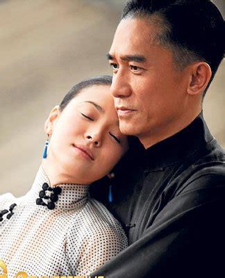 The Grandmaster: Kung-fu renovado | Gente de Cine | La ...