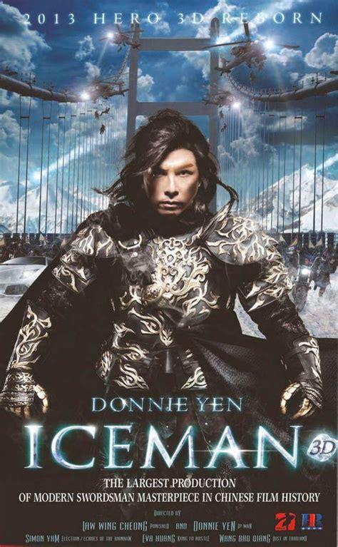 The Iceman Cometh 3D Official Trailer  Donnie Yen
