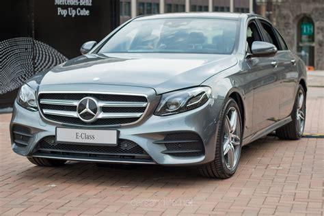 The New Mercedes Benz E Class W213