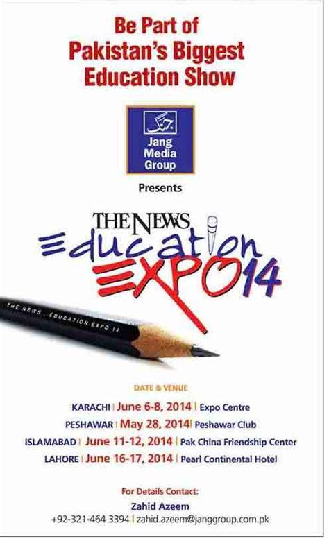 The News Education Expo 2014 Jang Media Group Presents ...