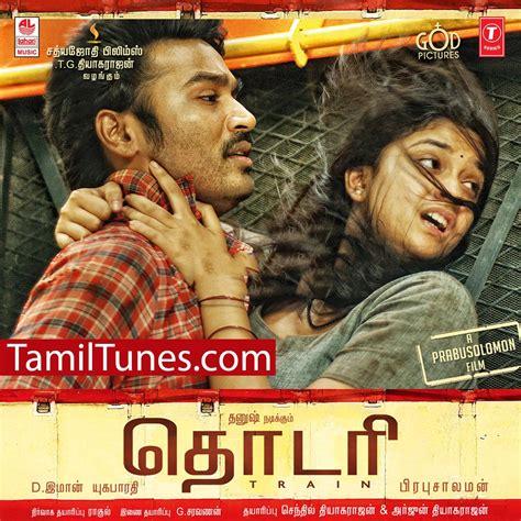 Thodari (2016) - Download Tamil Songs