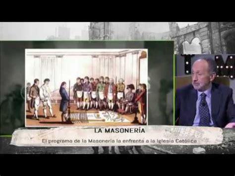 Tiempos Modernos: La Masonería [Dr. Alberto Bárcena] - YouTube