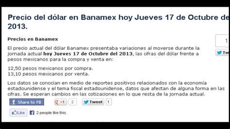 Tipo de cambio del dólar Banamex hoy Jueves 17 de Octubre ...