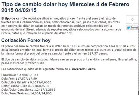 Tipo de cambio precios dolar hoy Miércoles 4 de Febrero ...