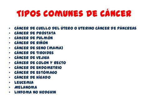 tipos de cancer cancer