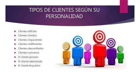 Tipos de clientes marketing