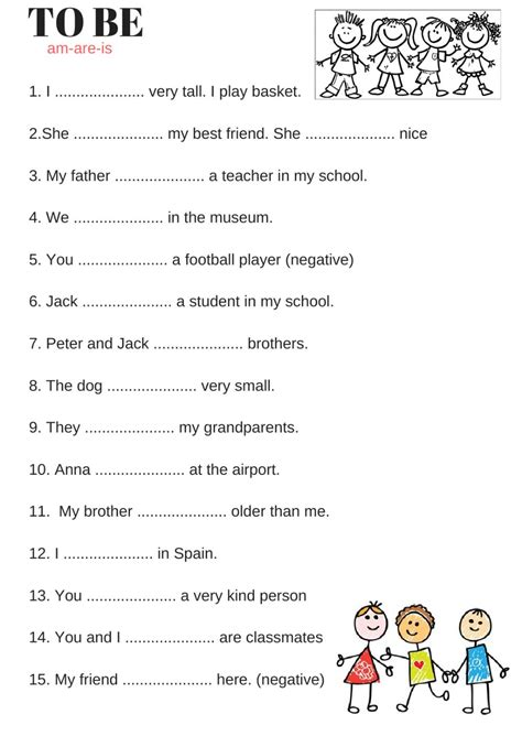 To be - Interactive worksheet