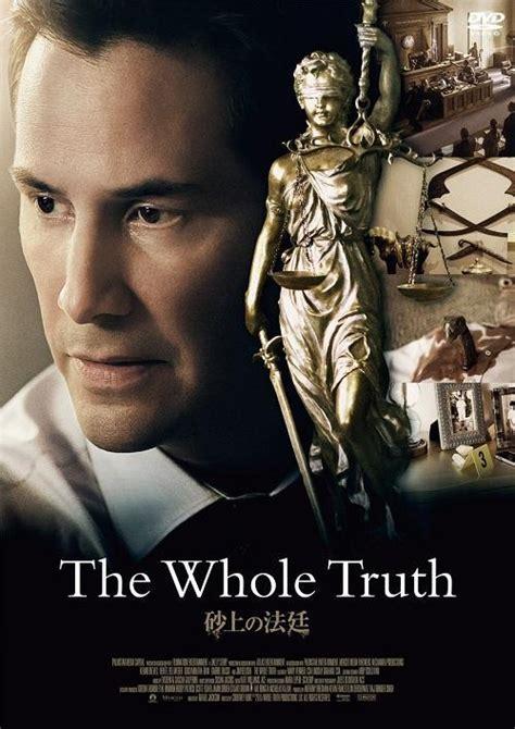 Toda la verdad (2016) - FilmAffinity