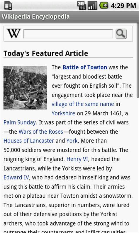 Todo el saber de la Wikipedia en tu Android   El Androide ...