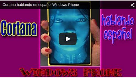 Todo sobre Windows 8 / 8.1 / 10: Cortana hablando en ...