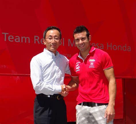 Toni Bou y Takahisa Fujinami renuevan su contrato con ...