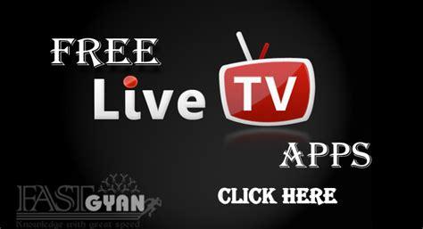 Top Free Live TV Apps आप सभी के लिए - Fast Gyan