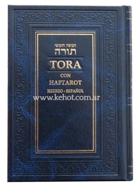 Torá con Haftarot - Los cinco libros - Hebreo-español ...