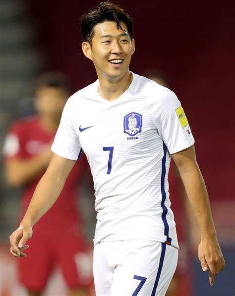 Tottenham star Son Heung min suffers broken arm and will ...