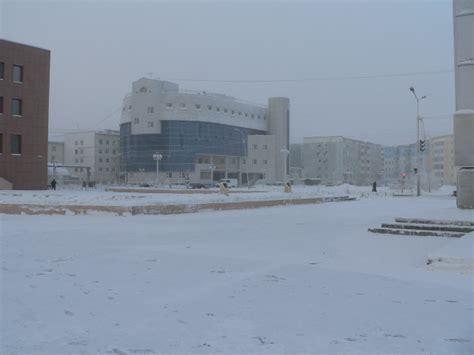 Tour to Yakutsk  Jakutsk  in Yakutia. Pictures of Yakutsk ...