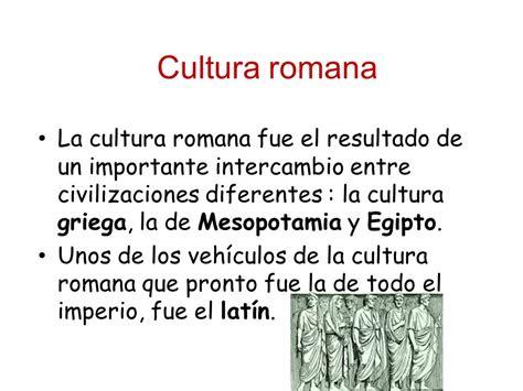 Trabajo de religión la Roma antigua - ppt descargar