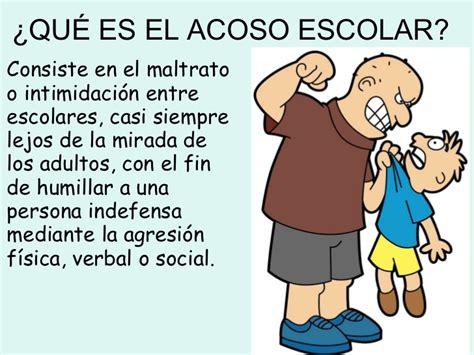 TRABAJO SOBRE EL ACOSO ESCOLAR O BULLYING