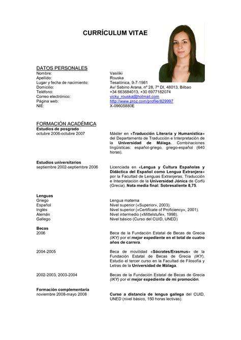 Traducción de CV Zaragoza