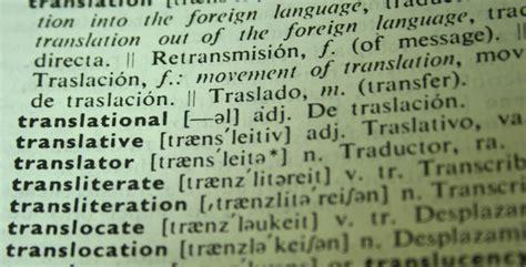 Traducción Inglés Español - PONTIFICIA UNIVERSIDAD ...