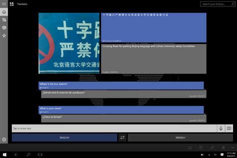 Traductor 10 beta para Windows 10 aparece en la tienda ...