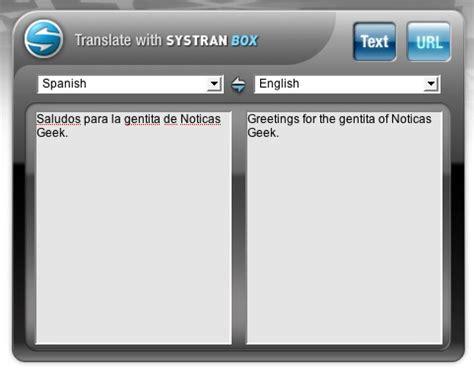 Traductor De Texto Related Keywords   Traductor De Texto ...