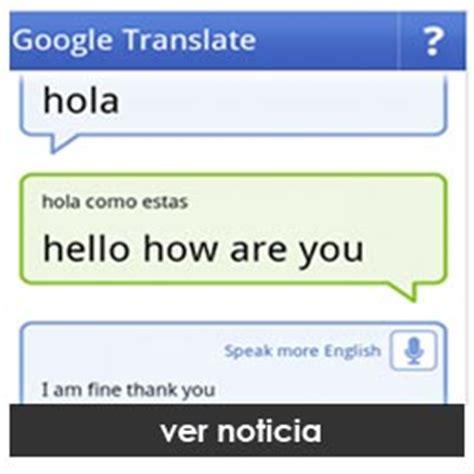 Traductor Google | Información, videos, fotos, análisis ...