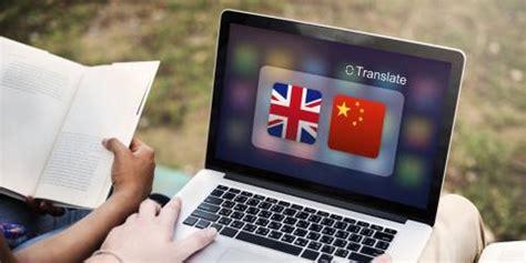 Traductor online: traduce tu texto en línea con estas ...