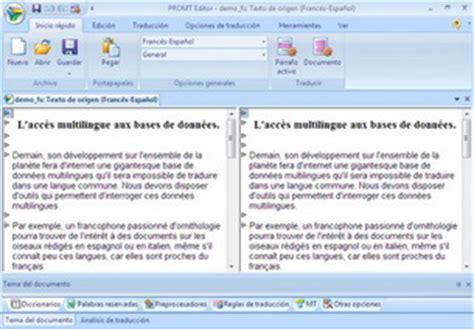 Traductor @Promt Professional 8.0 Español/Francès