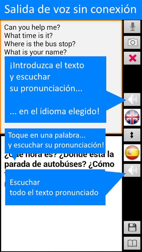 Traductor sin Conexión Gratis   Aplicaciones de Android en ...