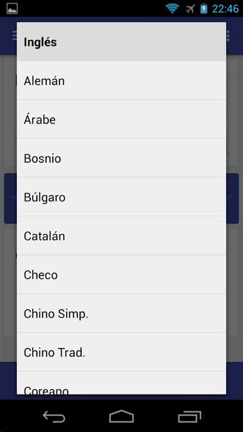 Traductor: traducir texto y voz   Aplicaciones Android en ...