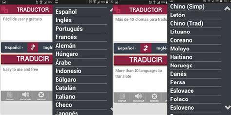 Traductor, una de las más completas aplicaciones, gratis ...