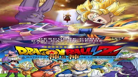 Trailer Dragon Ball Z la batalla de los dioses  español ...