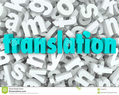 Translation Clip Art | Clipart Panda - Free Clipart Images