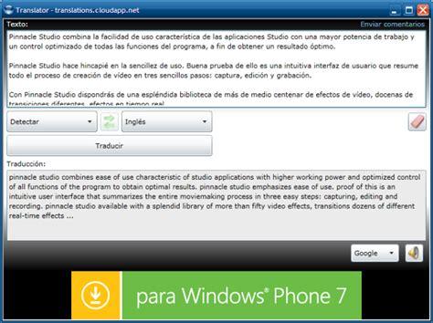 Translator Desktop   Télécharger