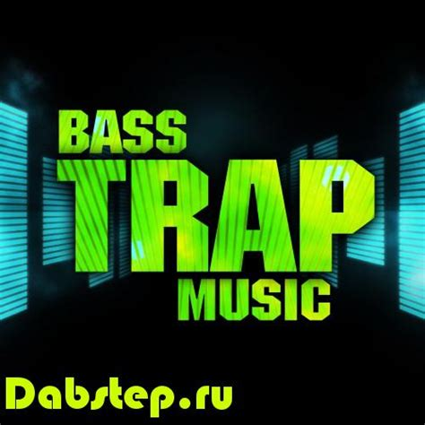 Trap music Collection  2015 / part 17  free
