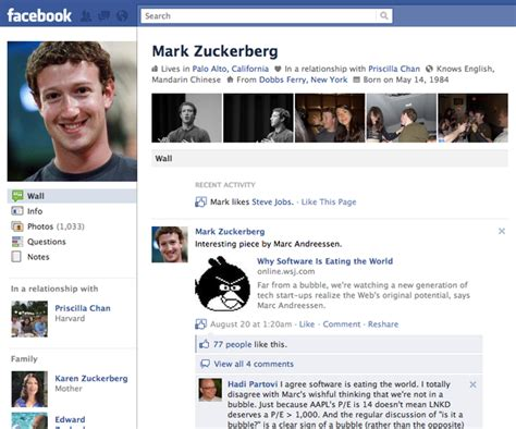 trends vcv: 10 SHOCKING FACTS ABOUT FACEBOOK:::::