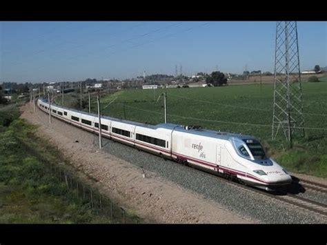 Trenes AVE - LAV Madrid Sevilla. Alcolea de Cordoba - YouTube