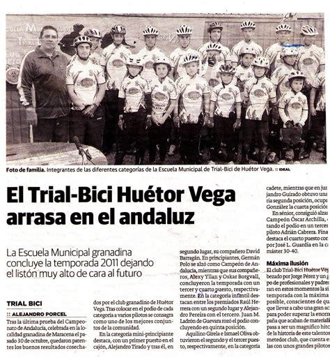 Trial Bici Huétor Vega