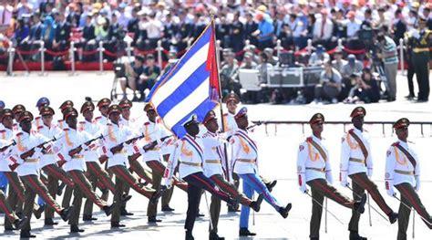 Tropas de Cuba participaron en el desfile en China por el ...