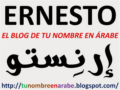 TU NOMBRE EN ÁRABE: PARA TATUAJES DE LETRAS ARABES ...