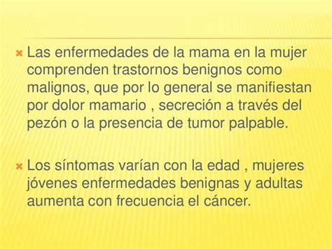 Tumores benignos y malignos de mama