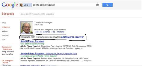 Tutorial: ¿Como buscar por imágenes o fotos en Google ...