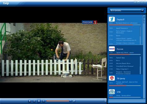 TVIP   PC Player