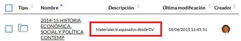 UADrive. UACloud
