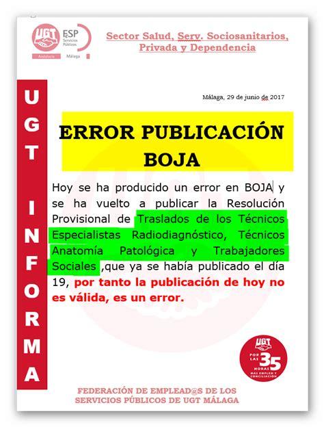 UGT Distrito Sanitario Málaga Guadalhorce: ERROR ...