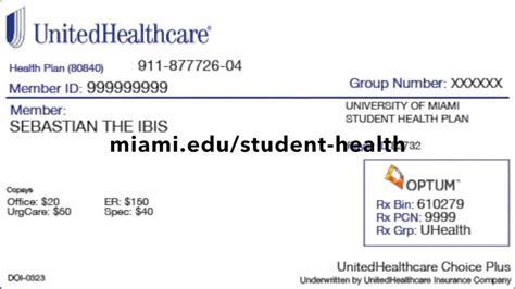 UHC Insurance Cards - YouTube
