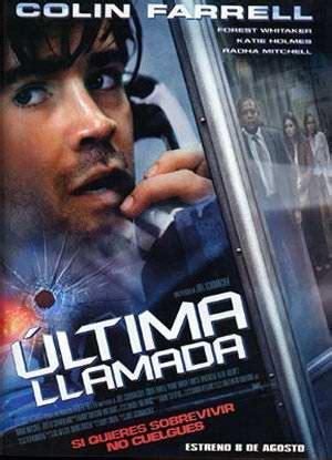 Última llamada, película  2002